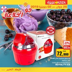 Promo machine glace ice cream