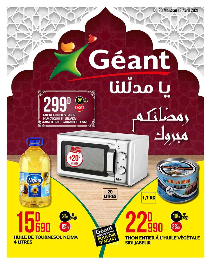 Promos Géant Ramadan 2021
