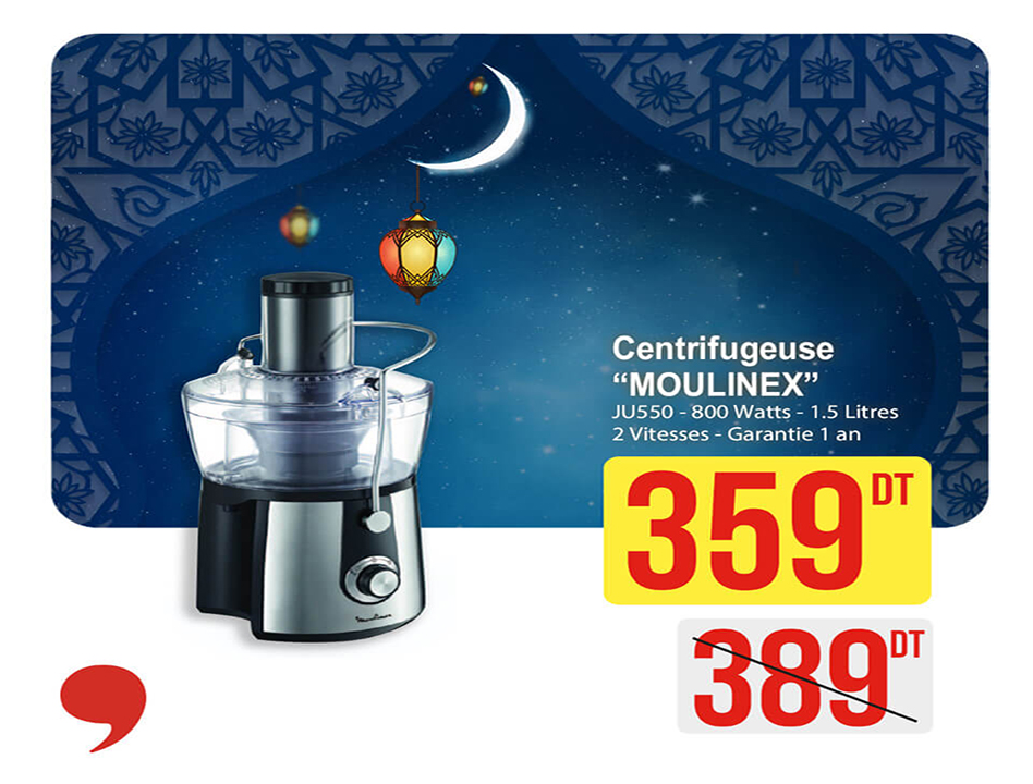 Centrifugeuse Moulinex