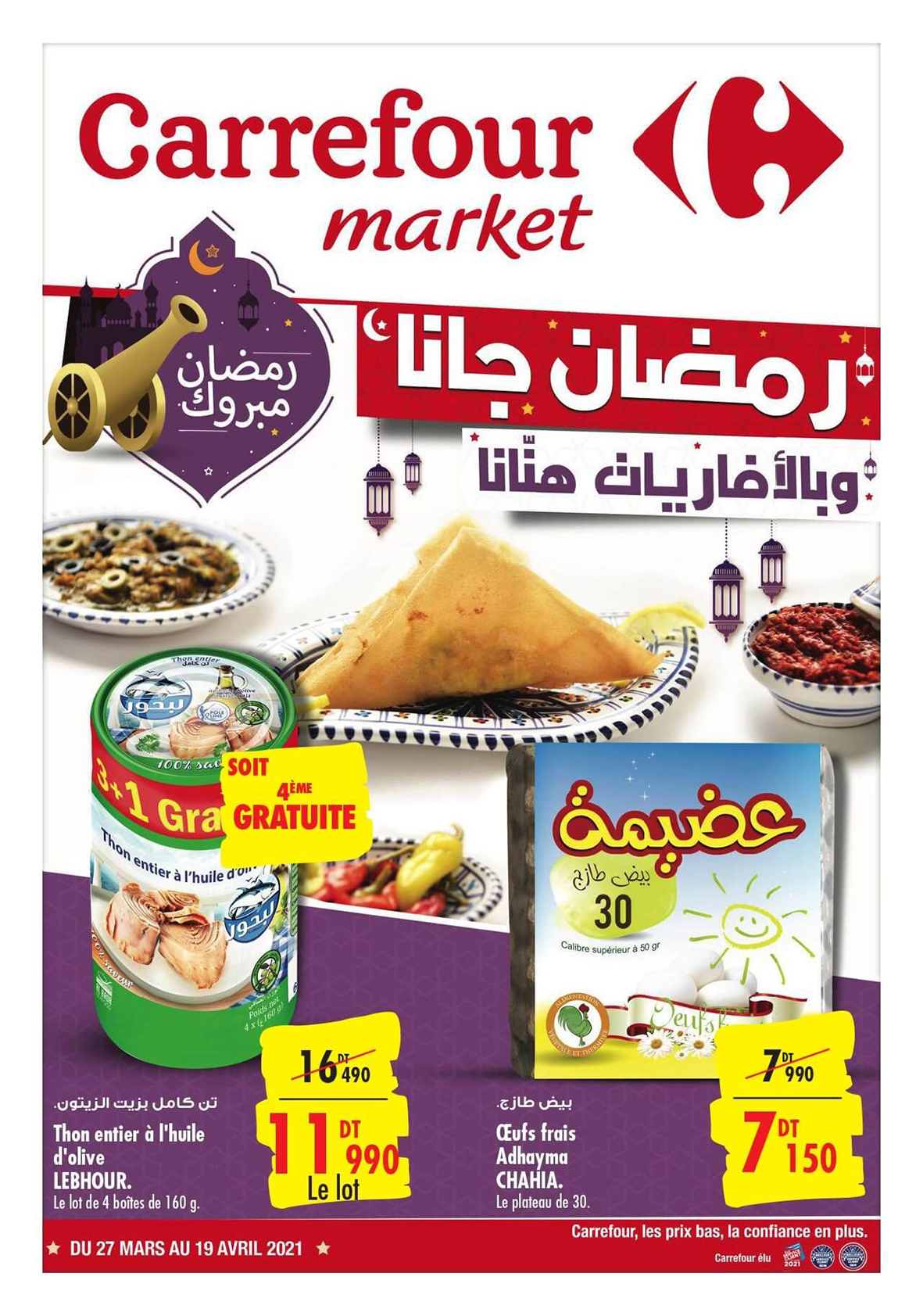 Promos Carrefour Ramadan 2021