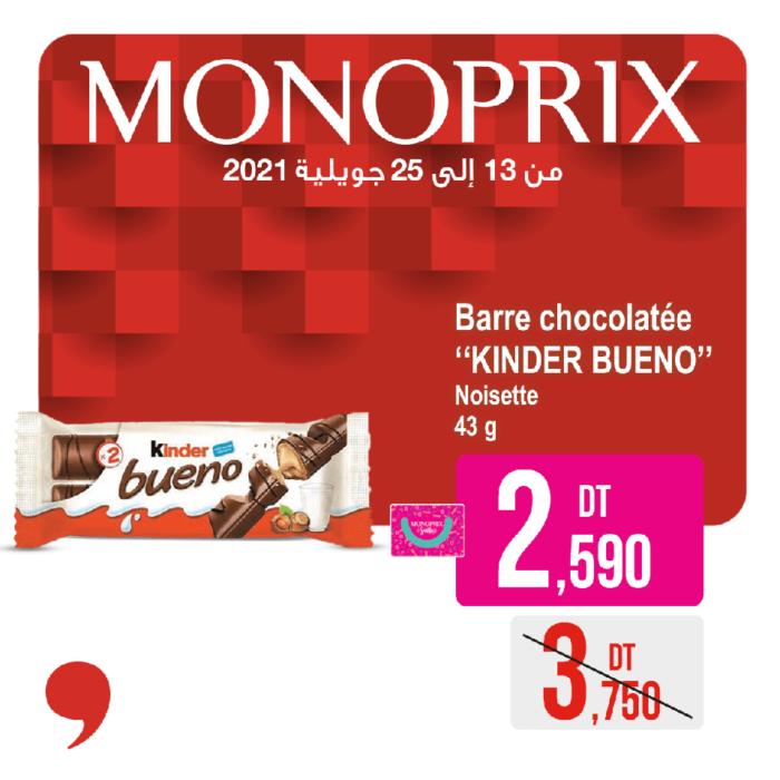 Barre chocolatée Kinder Bueno