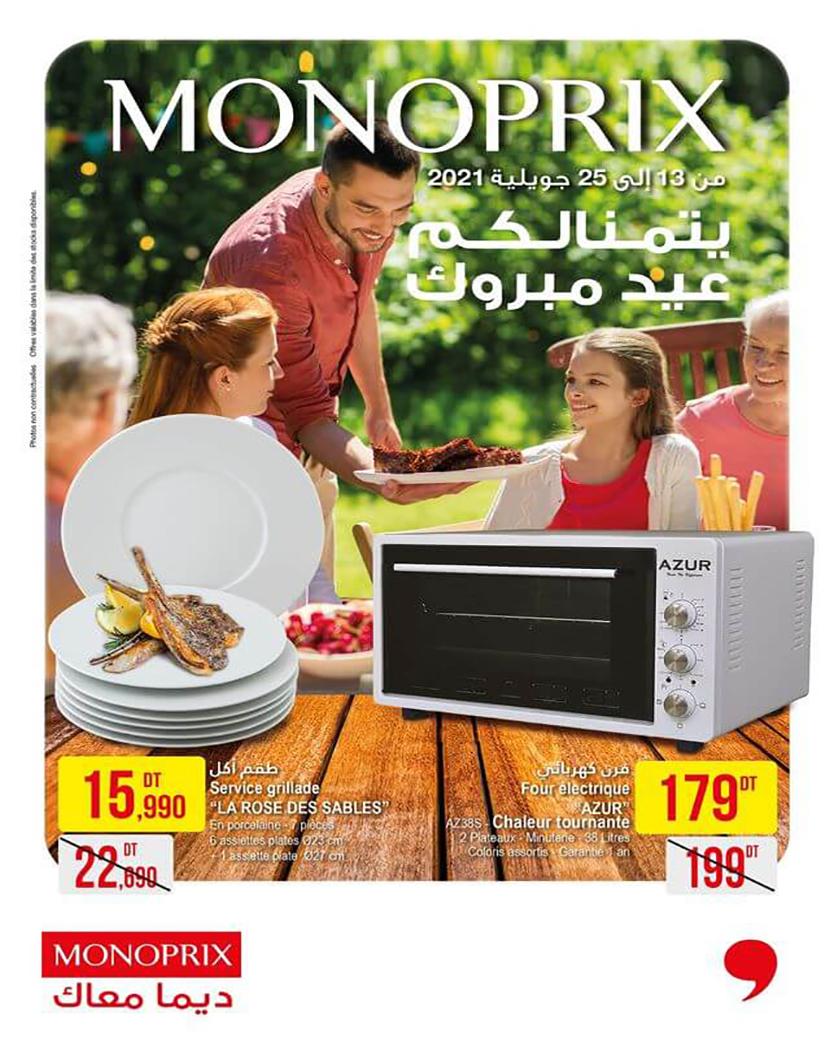 Catalogue Monoprix
