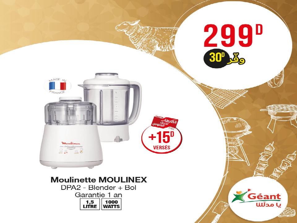 Moulinette Moulinex