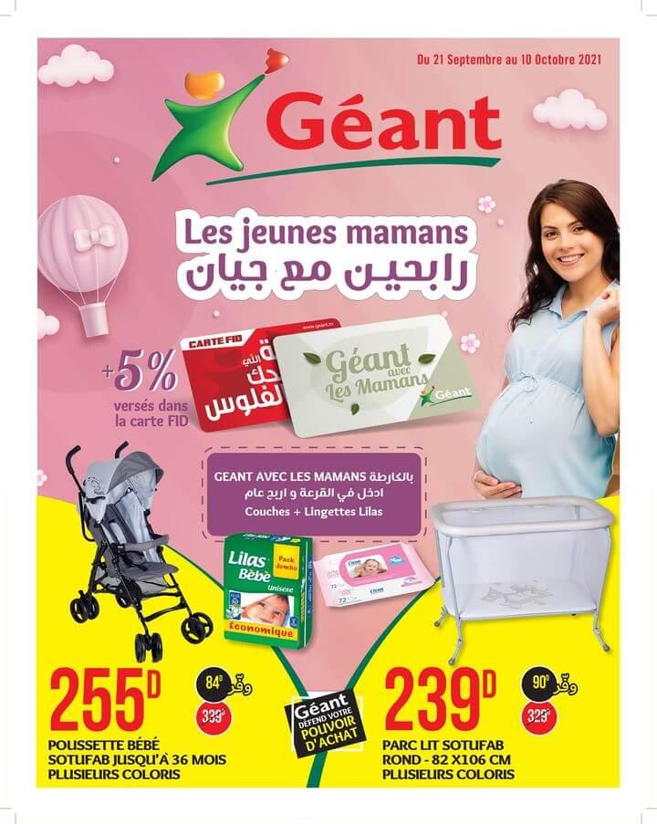 Catalogue Géant Azur City & Tunis City
