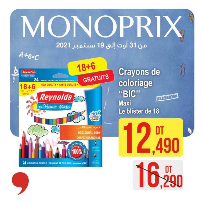Crayons de coloriage BIC Maxi