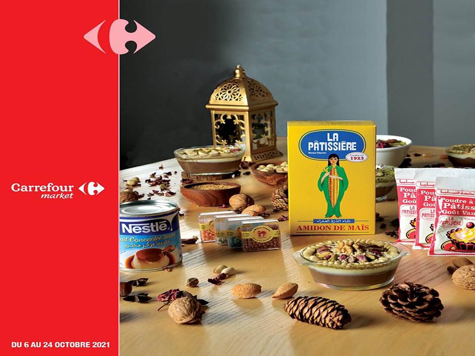 Carrefour Market Mouled